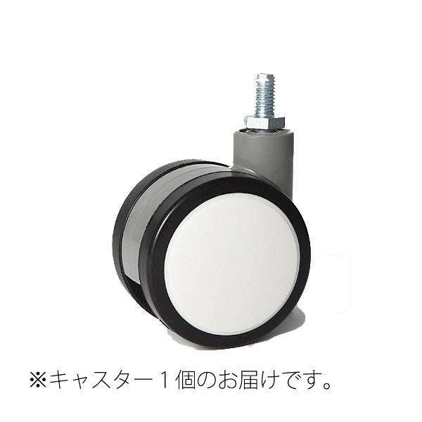 プラス製ホワイトボード交換用キャスター(ストッパー無し) 中央ワンストッパータイプ用 1個 (取寄品)