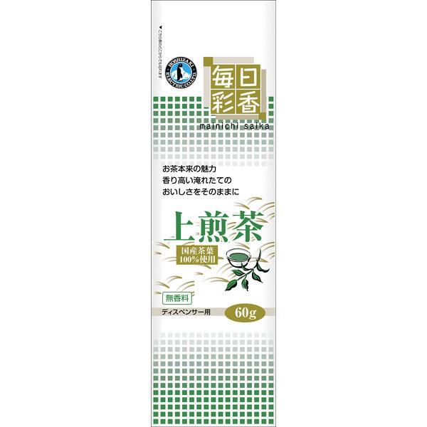 【ホシザキ給茶機専用】上煎茶 20袋
