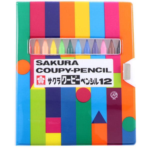 クーピーペンシル 12色ソフトケース入