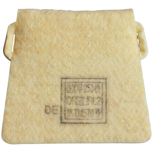 koken(興研) 防塵マスク ユニーミクロンフィルター 1015 1セット(10枚)