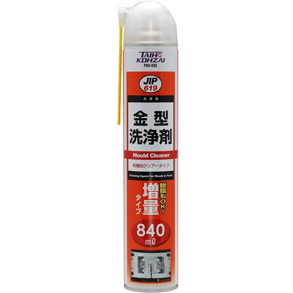 金型洗浄剤 840ml 000619