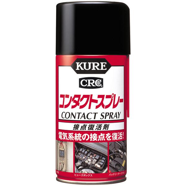 呉工業 接点復活剤 コンタクトスプレー 300ml 1047