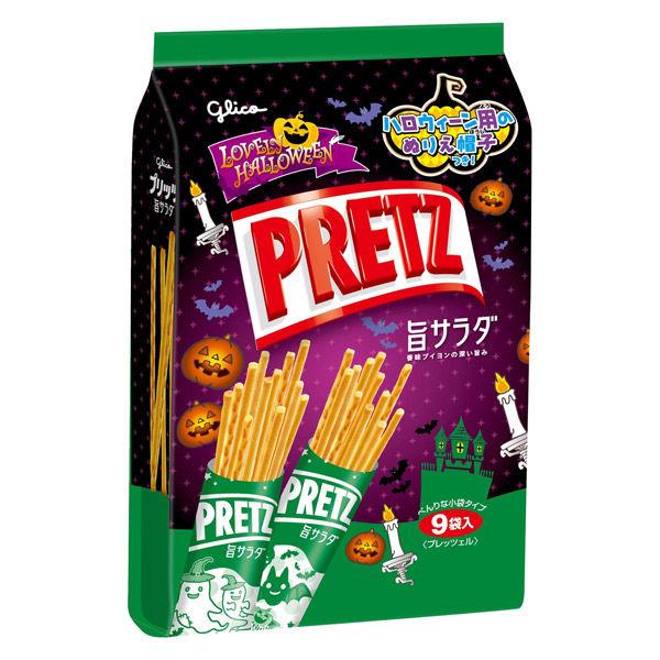 プリッツサラダ<9袋> 1袋