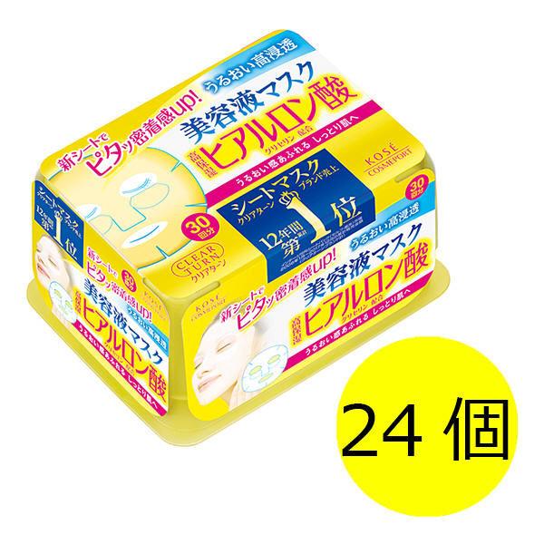 クリアターン マスク ヒアルロン酸24個