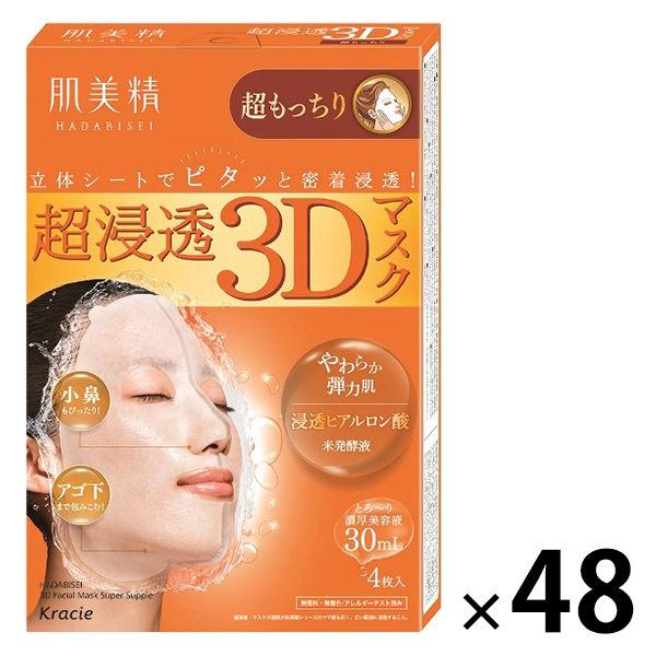 肌美精 超浸透3Dマスク超もっちり48個