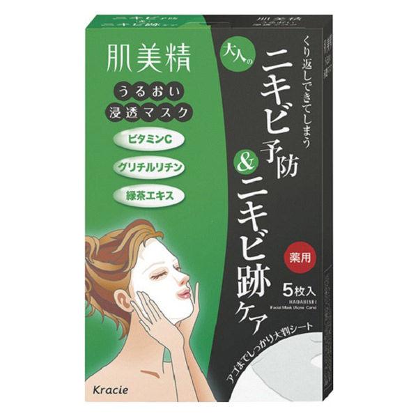 肌美精 薬用大人のニキビ マスク 48個