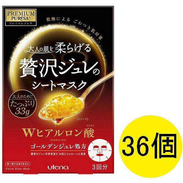 ゴールデンジュレマスクヒアルロン酸36個