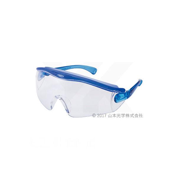 保護メガネ SNー730   5個