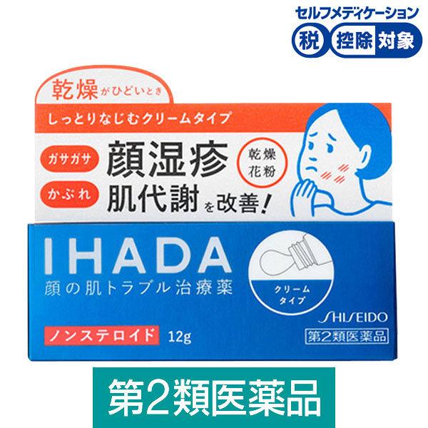 イハダプリスクリードAA 12g