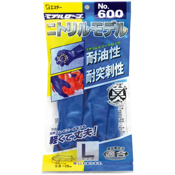 エステー モデルローブ No.600 L ブルー 751716 10双セット