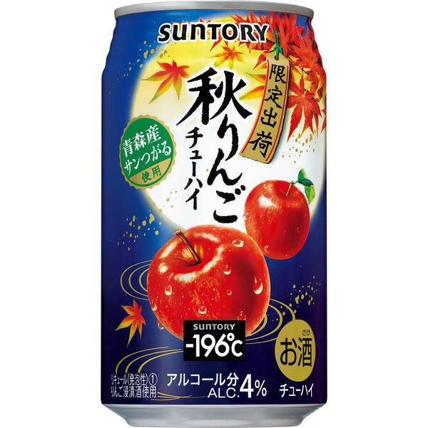 -196℃ 秋りんご 350ml 3缶