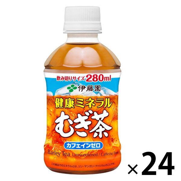 健康ミネラルむぎ茶 280ml 24本