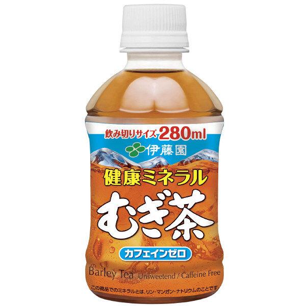 健康ミネラルむぎ茶 280ml 48本