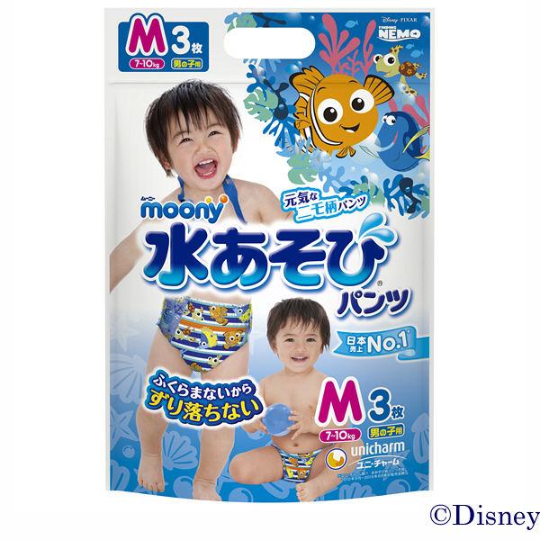 ムーニー水あそびパンツ 男の子M 1箱