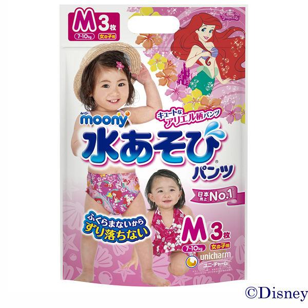ムーニー水あそびパンツ 女の子M 1箱