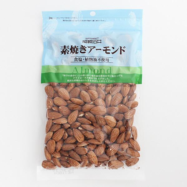 成城石井 素焼きアーモンド 1袋