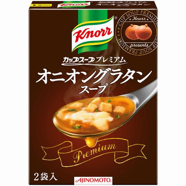 クノールプレミアムオニオングラタンスープ