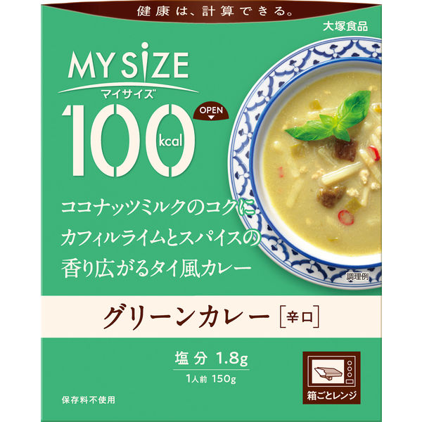 100kcalマイサイズ グリーンカレー