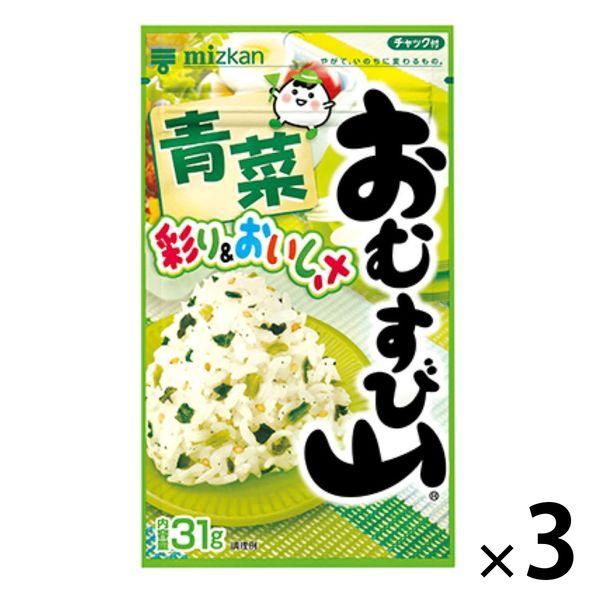 おむすび山 青菜 3袋