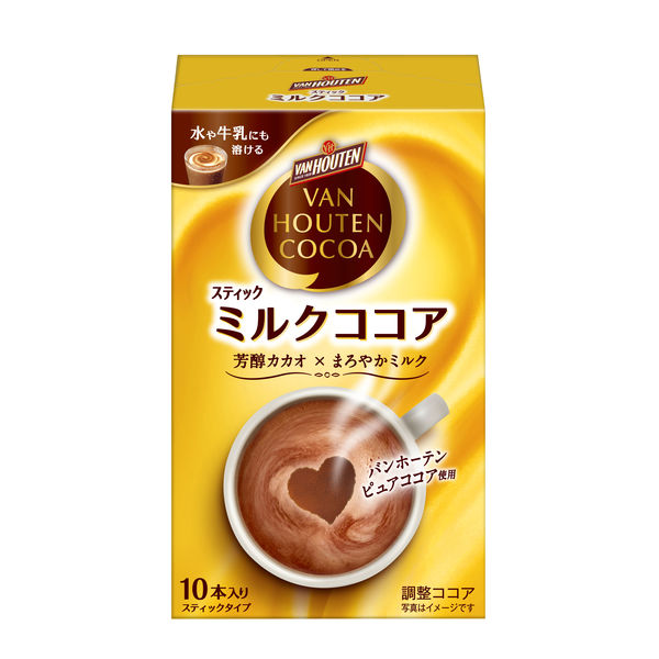 バンホーテンザ・ココアミルクココア10本