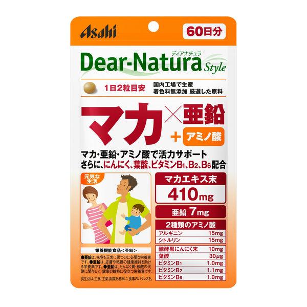 LOHACO - ディアナチュラ(Dear-Natura)スタイル マカ×亜鉛 60日分 ...