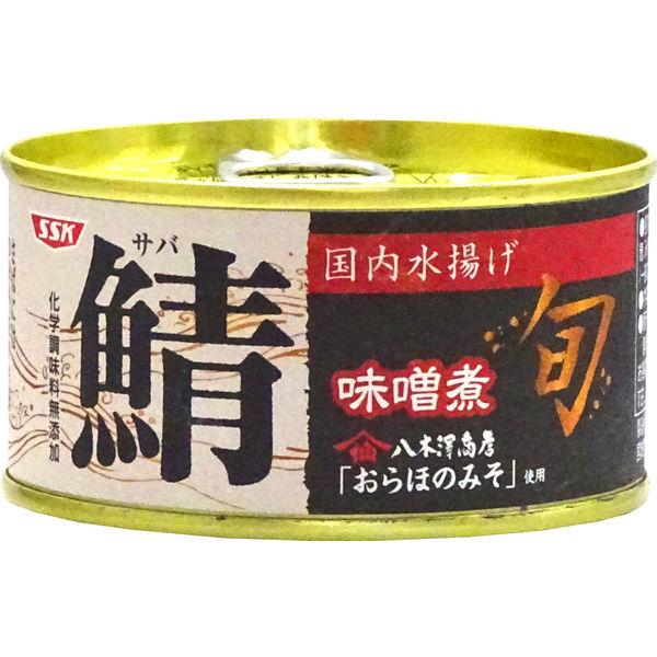SSK 旬 鯖味噌煮