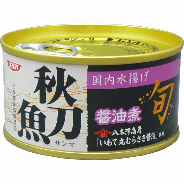 SSK 旬 秋刀魚醤油煮