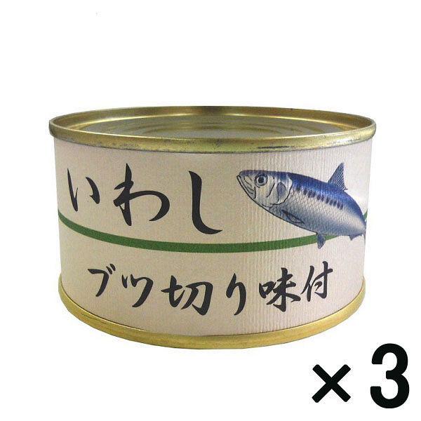ストー缶詰 いわしブツ切り味付 3缶