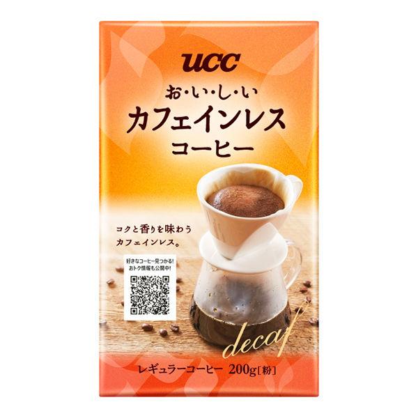 おいしいカフェインレスコーヒー200g