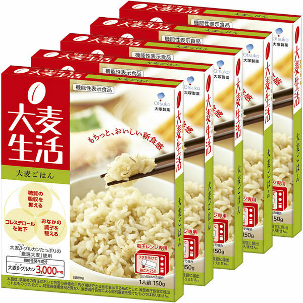 大麦生活 大麦ごはん 5食