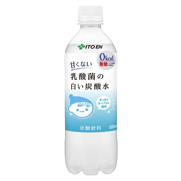 乳酸菌の白い炭酸水 500ml 24本
