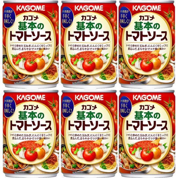 トマト 缶 カゴメ 【楽天市場】カゴメ カゴメ