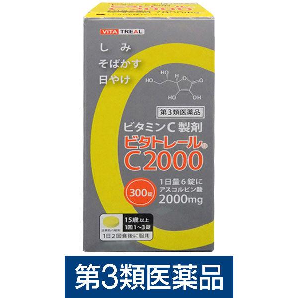ビタトレールC2000 300錠