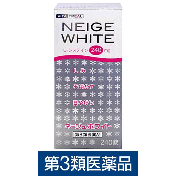 ビタトレールネージュホワイト 240錠