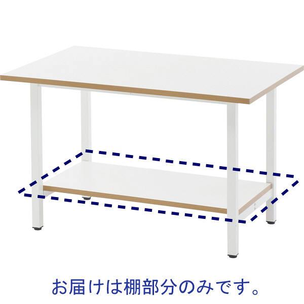 作業台専用棚板 幅1200mm用