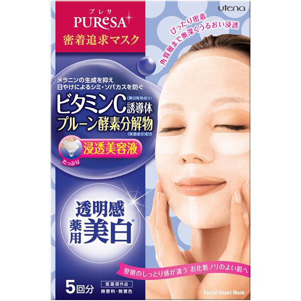 プレサシートマスク ビタミンC 5枚