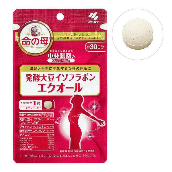 小林製薬 発酵大豆イソフラボンエクオール