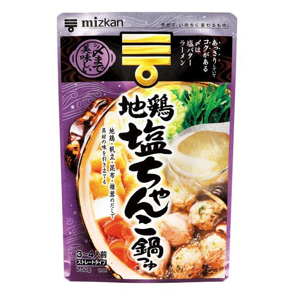 〆まで美味しい地鶏塩ちゃんこ鍋 1個