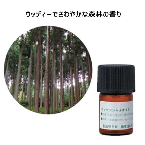 生活の木 EO ヒノキ 3mL