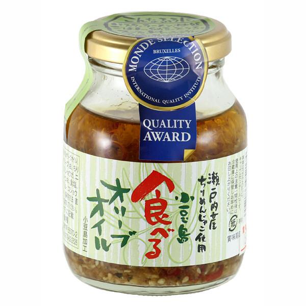 【北野エース】小豆島食べるオリーブオイル