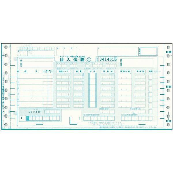 チェーンストア OCR用 No有 10インチ×5インチ-5P C-BC15 トッパンフォームズ (取寄品)