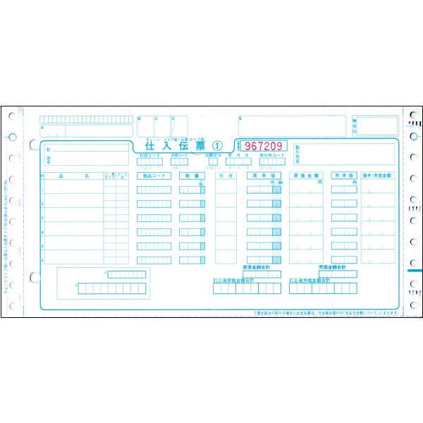 チェーンストア タイプ用 No有 10インチ×5インチ-5P C-BP15N トッパンフォームズ (取寄品)