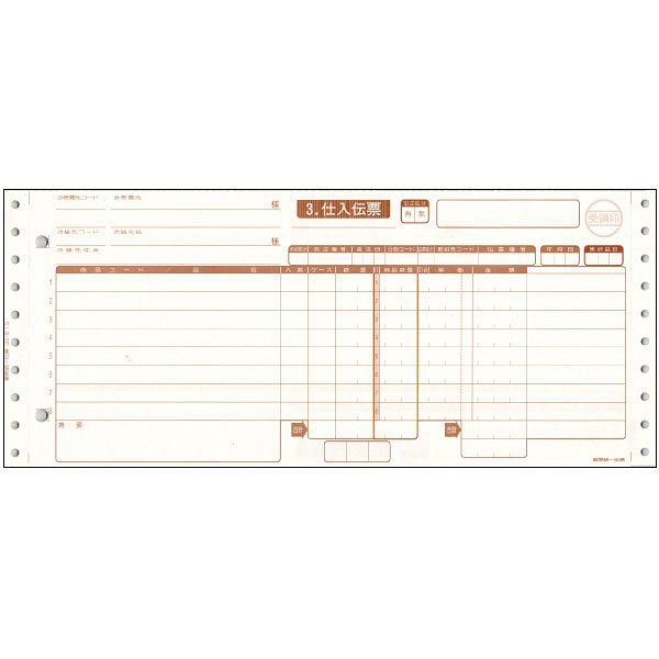 業際統一伝票 オンライン用1P 12インチ×5インチ-1P GS-B1S トッパンフォームズ (取寄品)