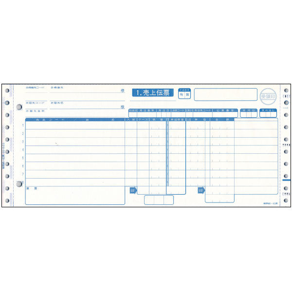 業際統一伝票 タイプ用5P 12インチ×5インチ-5P GS-B5S トッパンフォームズ (取寄品)