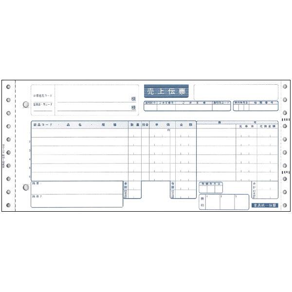 家具統一伝票 タイプ用6P 11インチ×5インチ-6P KG-B6S トッパンフォームズ (取寄品)