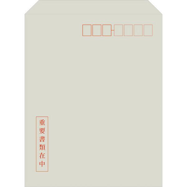 日本法令 個人番号取得用封筒 A4判用 マイナンバー2-2 1袋(10枚入)