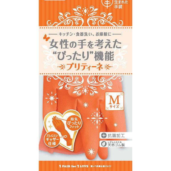 プリティーネ オレンジ M (取寄品)