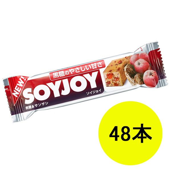 ソイジョイ 黒糖&サンザシ 48本