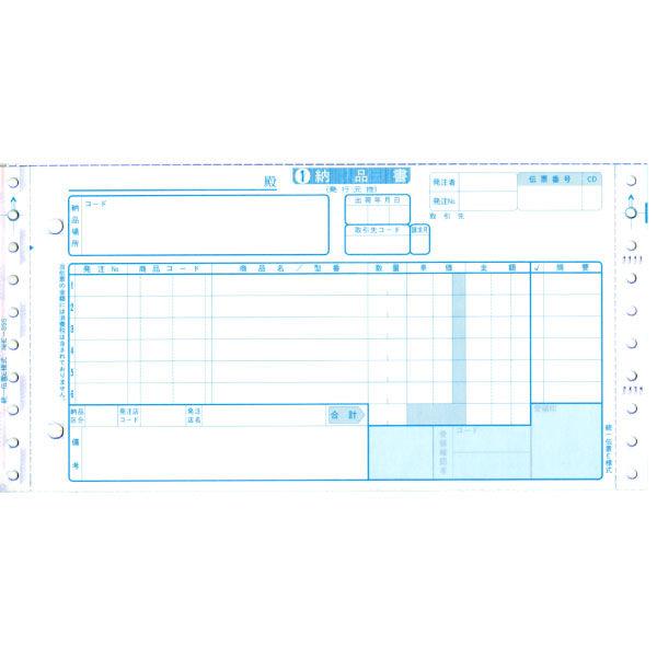 新家電統一伝票(E様式) タイプ用 10インチ×5インチ-5P NHE-B5S トッパンフォームズ (取寄品)