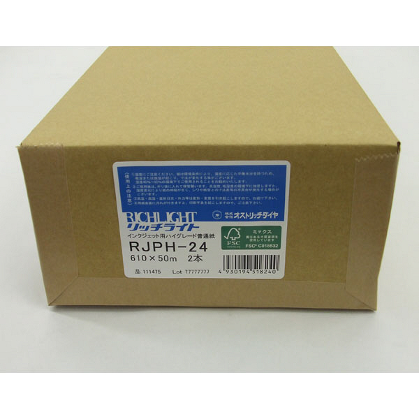 オストリッチダイヤ 610mm ハイグレード普通紙 RJPH-24 (取寄品)